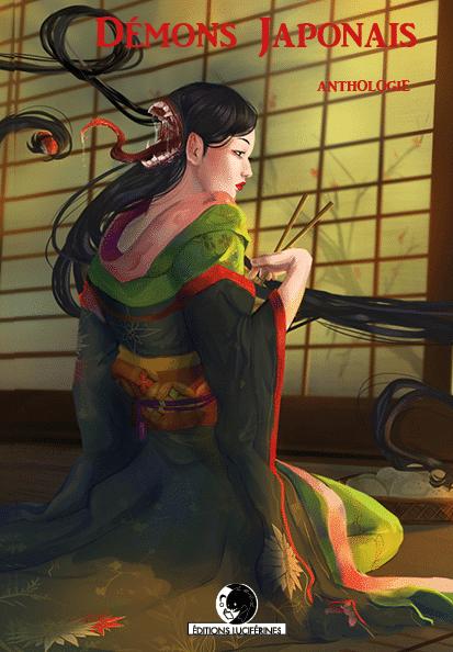 Aemarielle- Dessinatrice - aquarelliste - autrice   Démons Japonais -éditions Luciférines